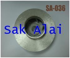ใบพัด SA-036
