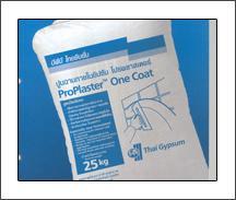ปูนฉาบภายใน ProPlaster One Coat