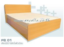 เตียงไม้ปาร์ติเกิล PB 01