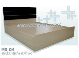 เตียงไม้ปาร์ติเกิล PB 04