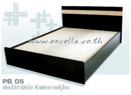 เตียงไม้ปาร์ติเกิล PB 05