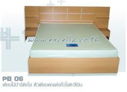 เตียงไม้ปาร์ติเกิล PB 06