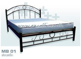 เตียงเหล็ก MB 01