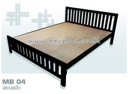 เตียงเหล็ก MB 04