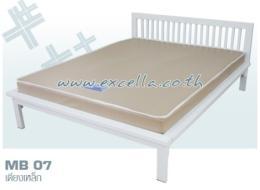 เตียงเหล็ก MB 07
