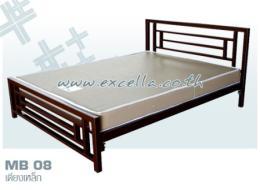 เตียงเหล็ก MB 08