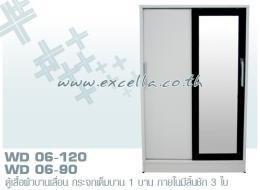 ตู้เสื้อผ้า บานเลื่อน WD 06-120