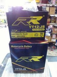 แบตเตอรี่ยี่ห้อ RR YTX12