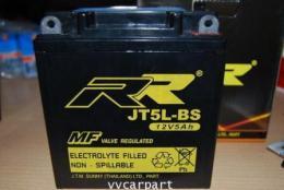 แบตเตอรี่แห้ง 12V 5Ah ยี่ห้อ RR
