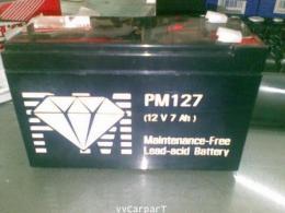 แบตเตอรี่แห้ง 12V7Ah
