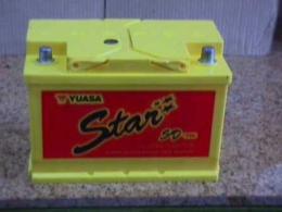 แบตเตอรี่แห้ง ยัวซ่า STAR SD75