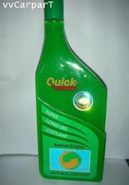 น้ำยาล้างหม้อน้ำ Quick 000016