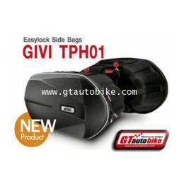 กระเป๋าข้างรถ GIVI TPH01