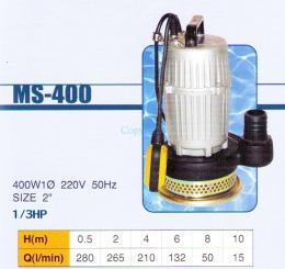 ปั๊มแช่ รุ่น MS-400 เสื้ออลูมิเนียม