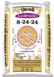 ราคาปุ๋ยเคมีตรา 5 นางฟ้าทรงฉัตร สูตร 8-24-24