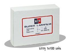 พลาสติกเคลือบบัตร Sanko 80x110 mm125mic