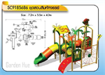 ชุดสวนสีมหัศจรรย์ SC9185686