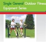 เครื่องออกกำลังกายกลางแจ้ง / Single General Outdoor Fitness