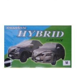 ผ้าคลุมรถยนต์ Hybrid