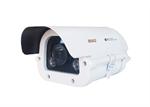 กล้องวงจรปิด CCTV 700E Premium Series