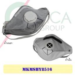 หน้ากากกรองฝุ่นละอองและไอระเหยสารอินทรีย์ HY8516 (