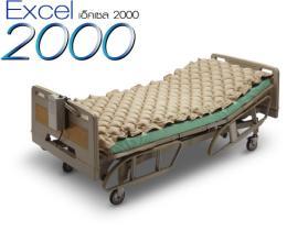ที่นอนลม APEX excel 2000