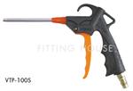ปืนฉีดลม ปลายปืนยาวแบบตรงทำจากอลูมิเนียม ตอบโจทย์งานเป่าทำความสะอาด