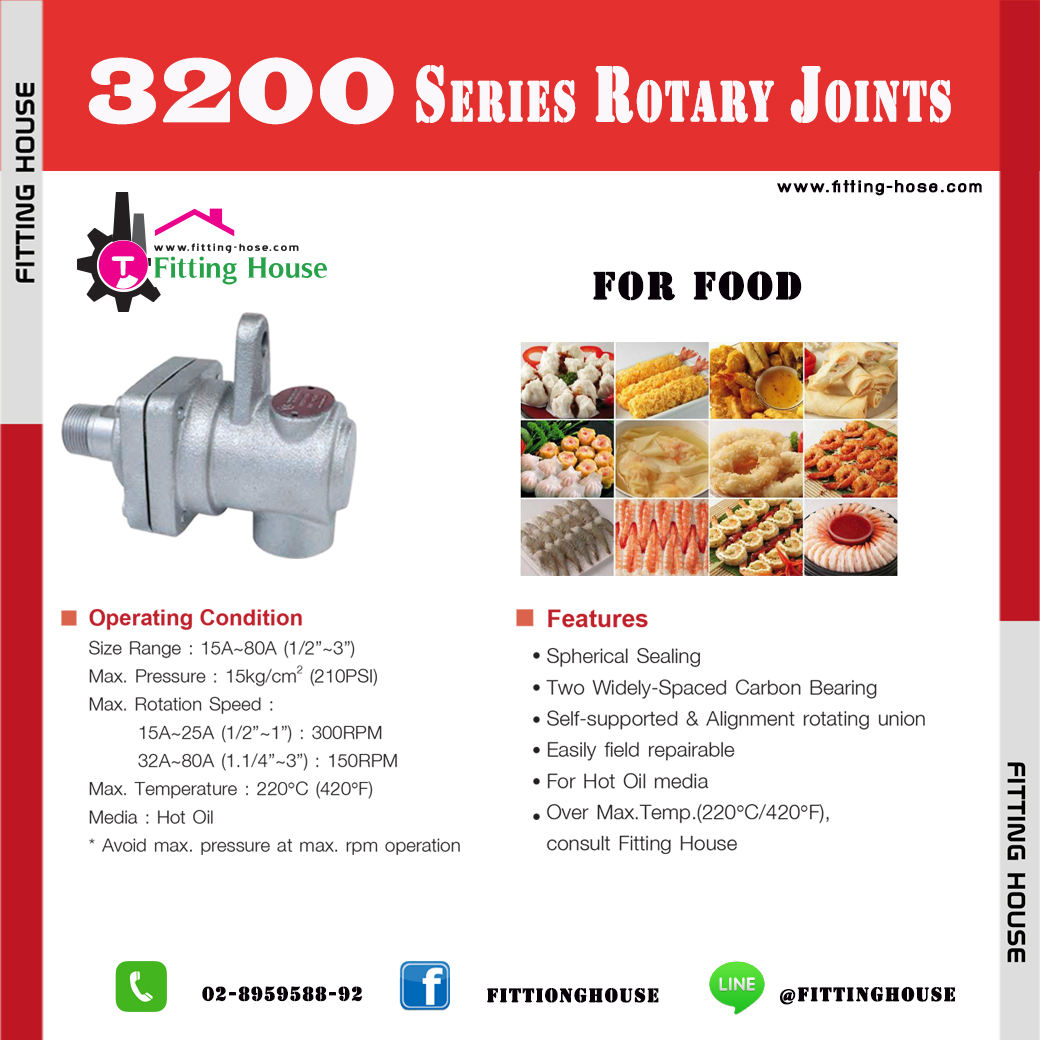 ROTARY JOINT Series 3200