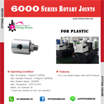 ROTARY JOINT Series 6011