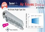 Air knives Nozzles No.366