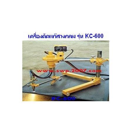 เครื่องตัดแก๊ส KC-600