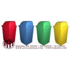 ถังขยะบานพับ120ลิตร มีล้อเข็นเล็กใช้เข็นซ้อนกันได้