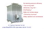Air heating vaporizer gas ยี่ห้อ Ito koki