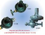 ขาย Pressure regulator gas LPG ยี่ห้อ Ito koki