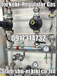 Ito Koki -Regulator gas