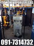 หม้อต้มแก๊ส Ito koki  electric vaporizer gas