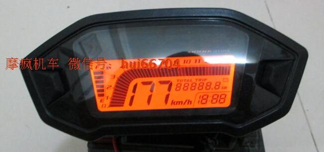 ไมล์ดิจิตอลมอเตอร์ไซต์ จอ LCD ทรง MSX สำหรับล้อ 17 นิ้ว (1541)