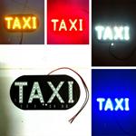 ป้ายไฟ Taxi LED (419)