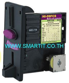 ตัวหยอดเหรียญ  ยี่ห้อ  Weiya รุ่น HI-11FCS(50H)