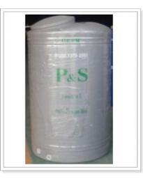 ถังน้ำ P&S  รุ่นแกรนิตลายกวาง