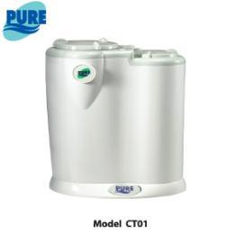 เครื่องกรองน้ำดื่ม Pure รุ่น CT01