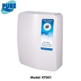 เครื่องกรองน้ำดื่ม Pure รุ่น KT001