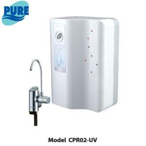 เครื่องกรองน้ำดื่ม  Pure รุ่น CPR02 UV