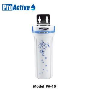 เครื่องกรองน้ำดื่ม Proactive รุ่น PA 10