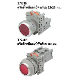 ILLUMINATED PUSH BUTTON TN2IF/TN3IF