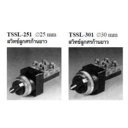 สวิทช์ลูกศร TSSL-251/TSSL-301