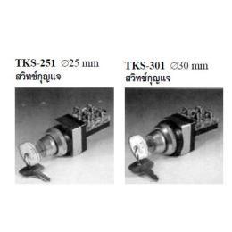 สวิทช์ลูกศร TKS-251/TKS-301
