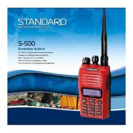 วิทยุสื่อสาร Standard S500