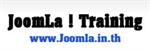 Joomla Training Service บริการอบรมจูมล่า