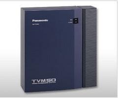 เครื่องขยายเสียง รุ่น KX-TVM50